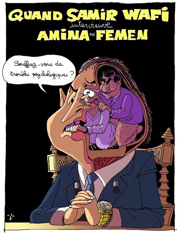 samirwafi
