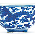 A blue and white cup, mark and period of wanli (1573-1620)