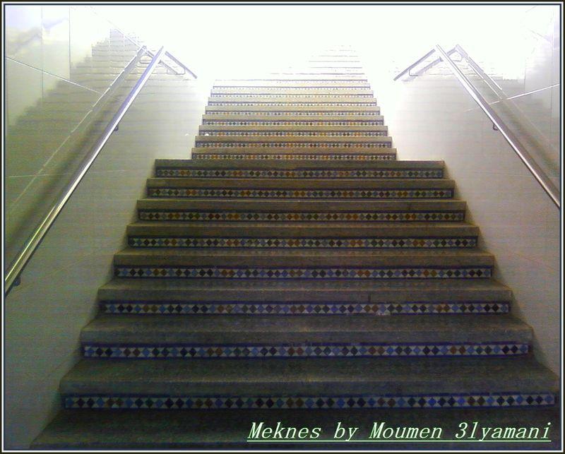 Passage sous terrain Gare Meknes Ville