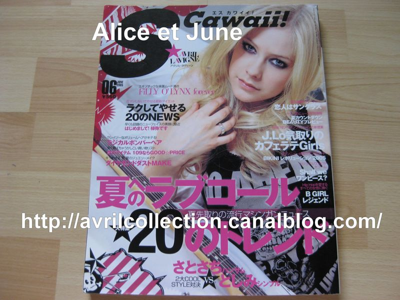 S Cawaii!! magazine (juin 2005)