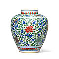 A wucai 'peony' jar, kangxi six-character mark in underglaze-blue and of the period (1662-1722)