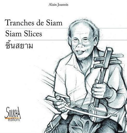 tranches_de_Siam