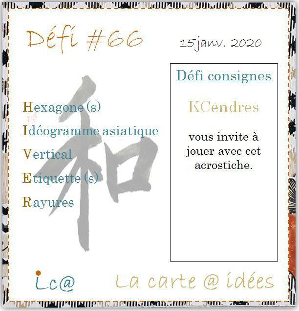 ob_365dc2_defi-66