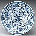 A fine blue and white 'lianzi' bowl, xuande mark and period (1426–1435)