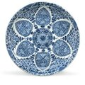 A very large blue and white dish, Kangxi period (1662-1722)