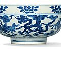 A blue and white 'mythical animals' bowl, Wanli six-character mark in underglaze blue and of the period (1573-1619)