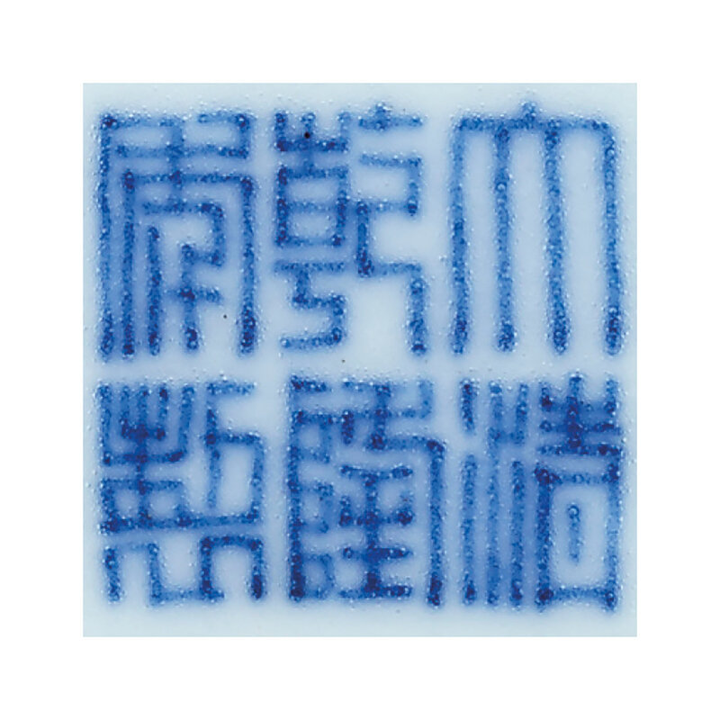 2020_HGK_18242_2844_001(a_fine_and_rare_blue_and_white_barrel-form_jar_qianlong_six-character)