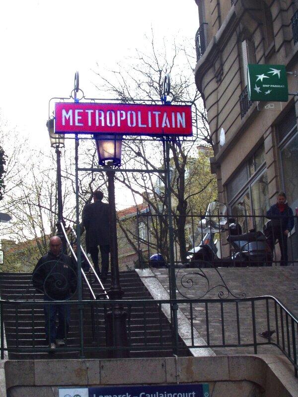 Station Lamarck-Caulaincourt ligne A (12)