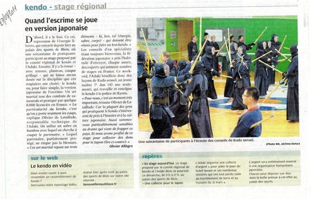 NR_article_27_03_2011___2