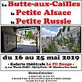 Exposition «la butte-aux-cailles, la petite alsace, la petite russie» - 16 au 25 mai 2019 - galerie le fil rouge (75013)