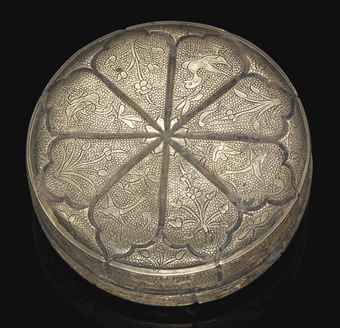 a_small_parcel_gilt_silver_circular_box_and_cover_tang_dynasty_d5430700h