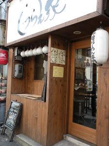Japon_Tokyo_2009_750