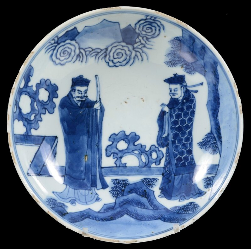 A Chinese blue and white bowl, 17th century