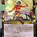 Captain Sisay Altered