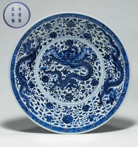 A rare large blue and white dragon dish, Yongzheng mark and of the period (1723-1735)