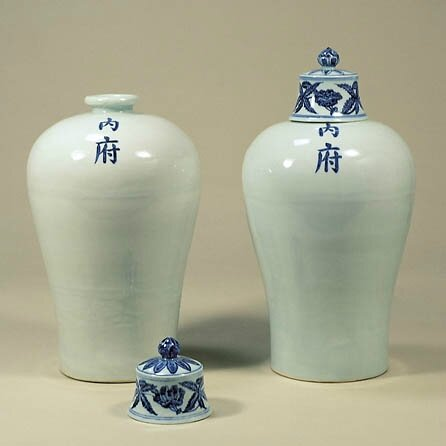 Blue-and-White Covered Meiping with Inscription of Neifu (Imperial Court), Ming Dynasty, Yongle Period (1403-1424), h.34.0cm, 33.2cm. Gift of SUMITOMO Group, the ATAKA Collection. Acc. No. 10778. The Museum of Oriental Ceramics, Osaka. © 2009 The Museum of