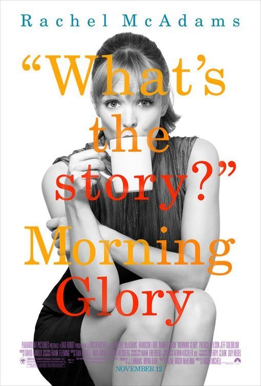 morning_glory_ver3