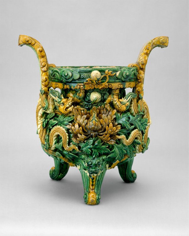 Incense Burner, dated by inscription to the 7th year of Zhengde, equivalent to AD 1512, Ming dynasty (1368–1644)