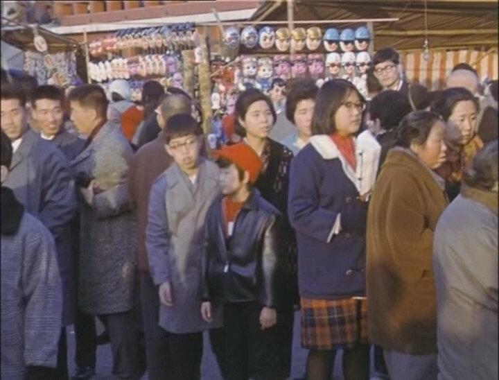 Canalblog Japon Drama Les Globes Trotters 1966 Episode 13 Tôkyô33
