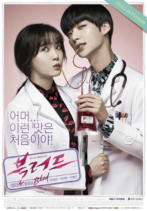 Blood_(Korean_Drama)-p1[1]