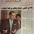 Est-ce que les choses ont vraiment changé en tunisie?
