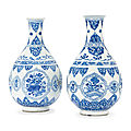 A pair of blue and white bottle vases, kangxi period (1662-1722)