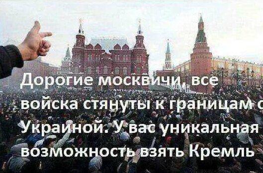 prendre le kremlin