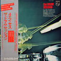 Louis Bellson, Shelly Manne, Willie Bobo, Paul Humphrey - 1976 - The Drum Session (Philips)