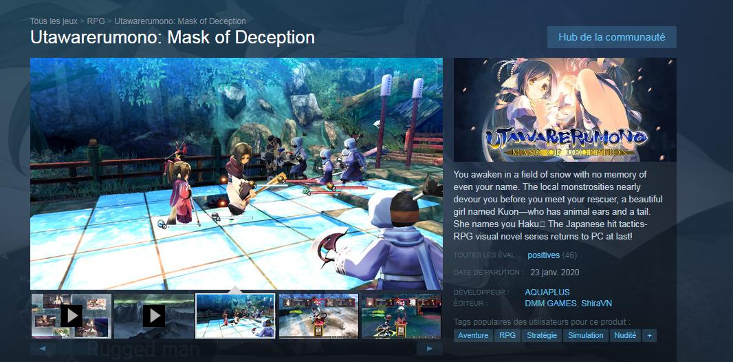 Uta Deception Steam