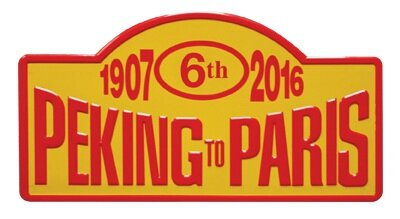 Pekingtoparis2016