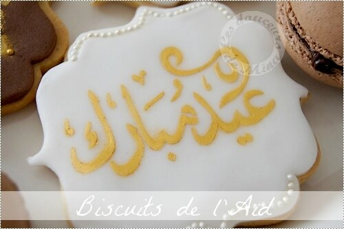 Biscuits_Aïd0013