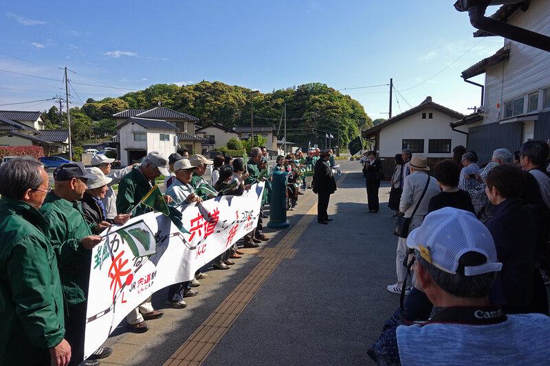 Banderolle Mizukaze 1