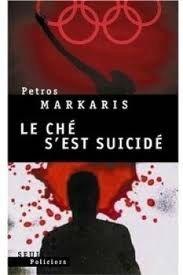 markaris