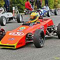 Lotus 61 F