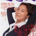 miss juin 2003