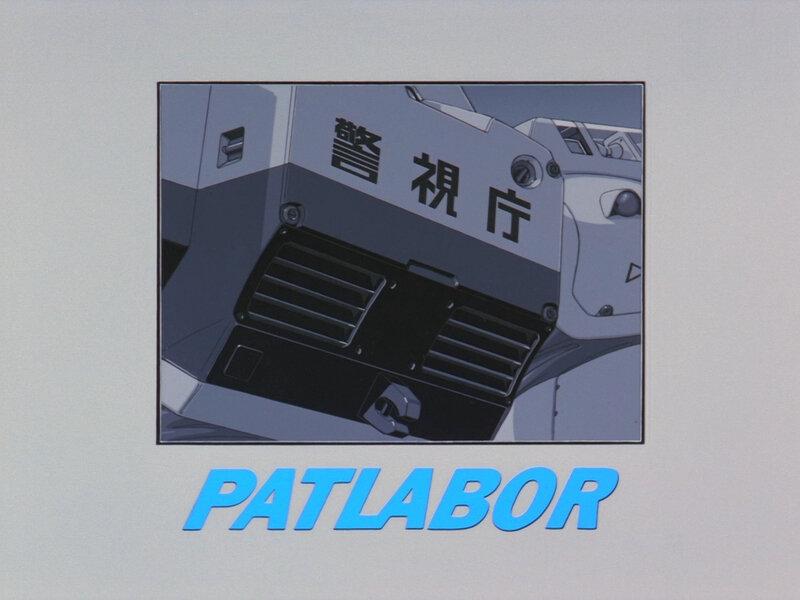 Canalblog Japon Anime Patlabor Robots36 01