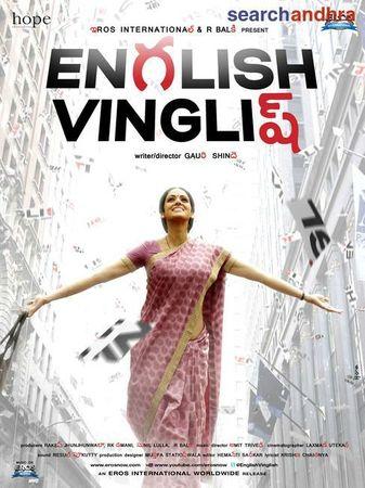 English-Vinglish-Telugu-Movie-Poster-Designs