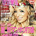 [cover] vivi septembre 2012