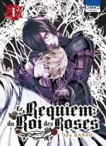 Requiem du roi des roses, tome 01, Aya Kanno Shakespeare Ki-oon