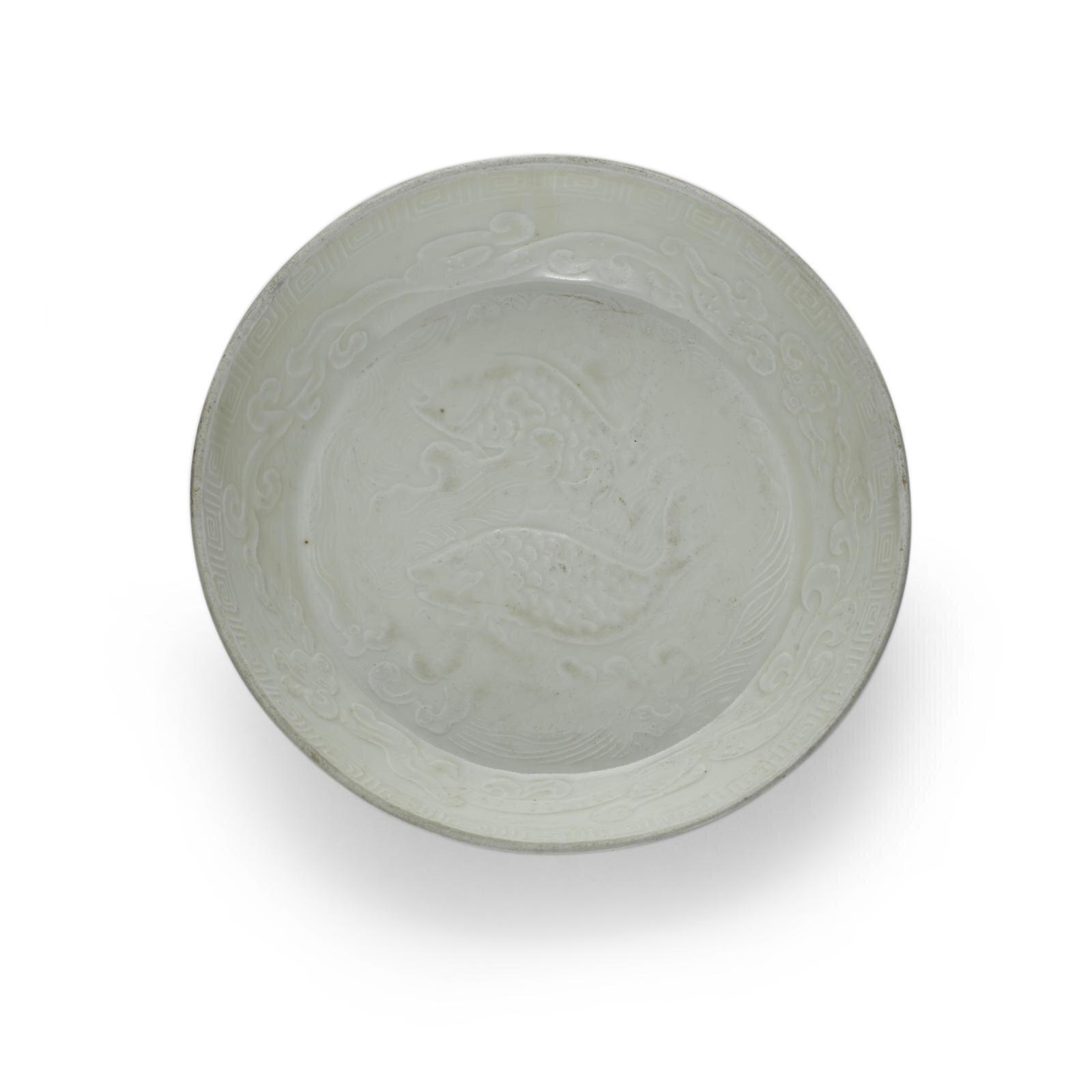 An elegant Dingyao saucer dish, Jin dynasty(1115-1234)