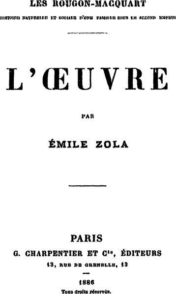 358px-ZolaMasterpiece[1]