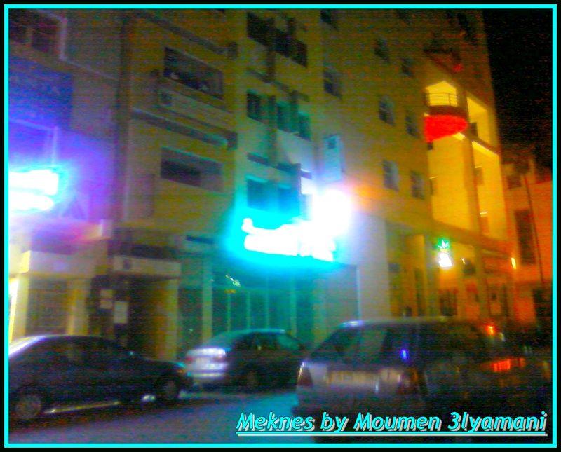Rue Antsirabé Meknes 4