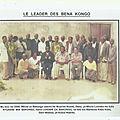 Les injustices envers ne muanda nsemi, les adeptes de bdk et les bakongo en general ne datent pas d'aujourd'hui !
