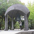 japon 588