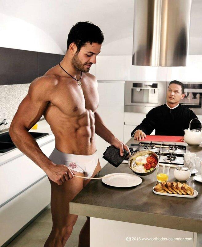 Petit déjeuner gay