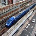 Sonic 883 à Hakata