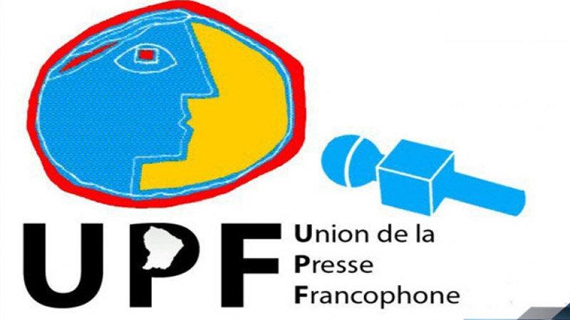 union_de_la_presse_francophone_creation_de_la_section_tunisie_1560600230