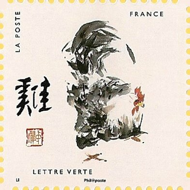 Carnet 12 signes astro chinois France 2017 Coq