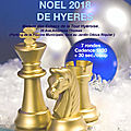 Le traditionnel tournoi de noël...