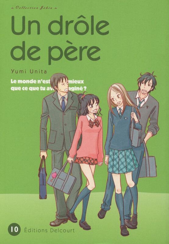Canalblog Manga Drole Pere Rin028